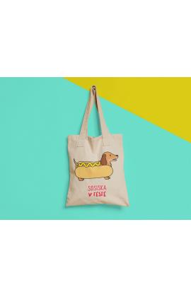 Эко-сумка Manatki с ярким принтом Sosiska Светло-бежевый