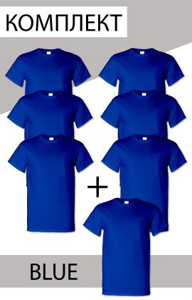 Комплект мужских футболок 7 шт Синие